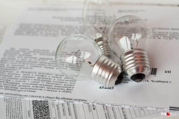 Сроки оплаты за электроэнергию за январь сдвинулись на 15 дней с момента размещения в системе «Город»