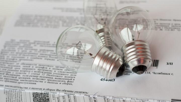 Сжили со света: челябинцы «потеряли» квитанции за электричество