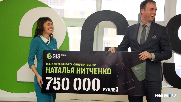 Омичка два месяца искала неточности на картах и выиграла 750 тысяч рублей