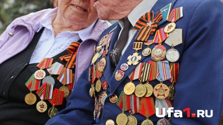 «Бессмертный полк», фронтовая каша и салют: как в Уфе отметили День Победы