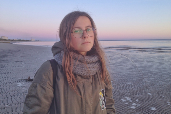 Анну оштрафовали на две тысячи рублей в ноябре