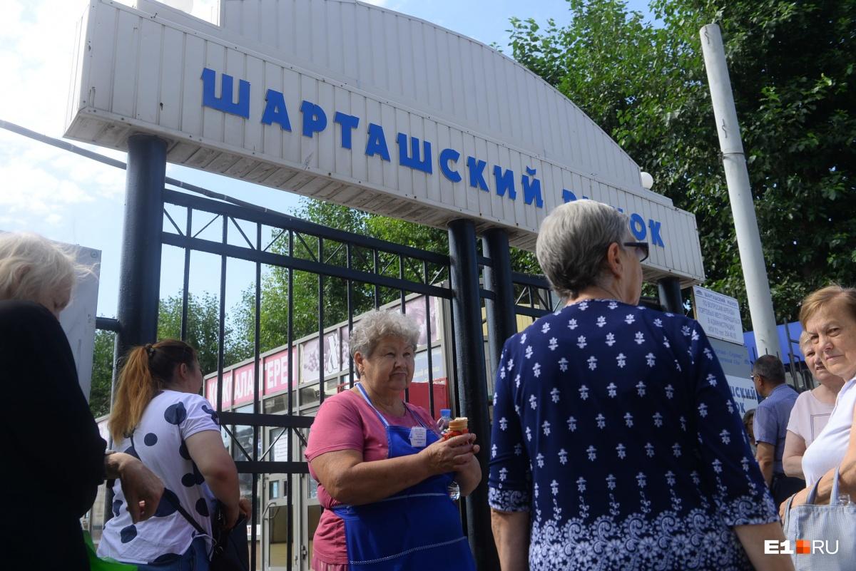 Шарташский рынок эвакуировали из-за сообщения о бомбе