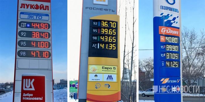 ФАС предсказала цены на бензин в 2018 году
