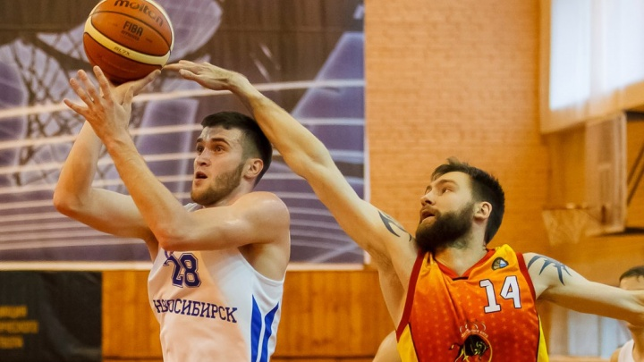 Баскетбол: БК «Новосибирск» обыграл «Рязань»