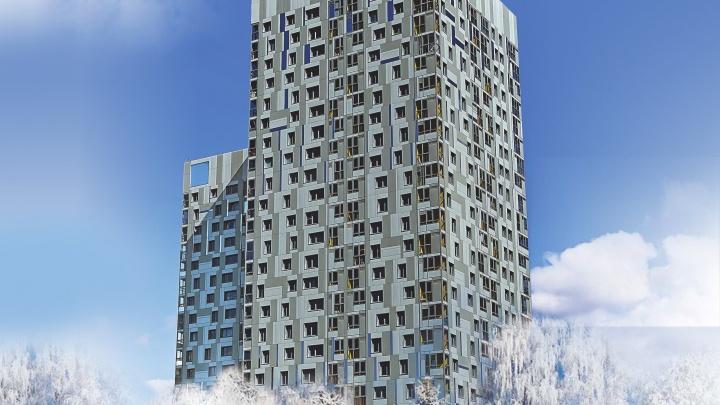 Где купить квартиру в центре Перми, чтобы жить с видом на парк