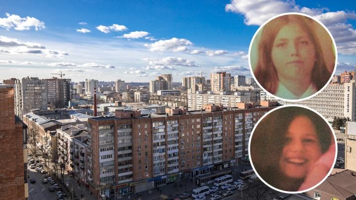 В Ростове неделю разыскивают двух сестер-школьниц