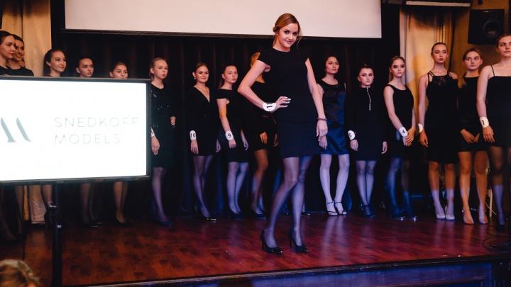 Главный приз — контракт: в Челябинске определили самых красивых моделей