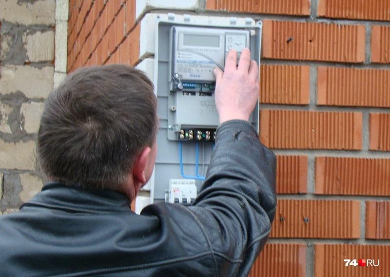 Не забывайте спрашивать удостоверения у сотрудников электросетей
