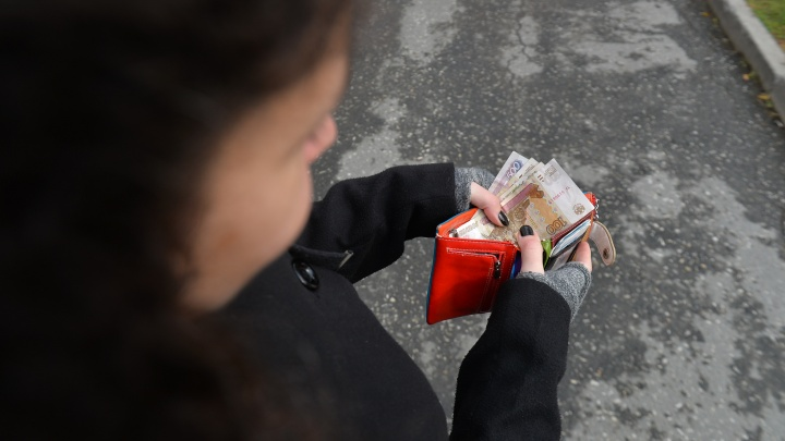 Оптимисты: две трети екатеринбуржцев рассчитывают увеличить свой доход в 2019 году