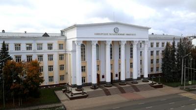 В БГУ у ректора втрое больше, чем в БГАУ: руководители вузов Башкирии отчитались о доходах