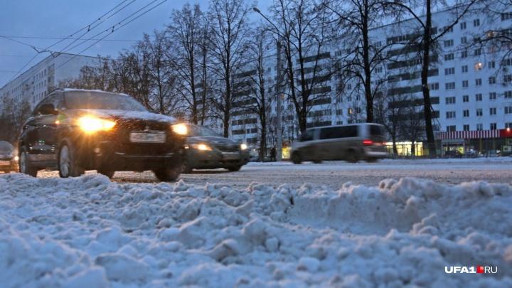 Синоптики рассказали о погоде на осень и зиму в Башкирии