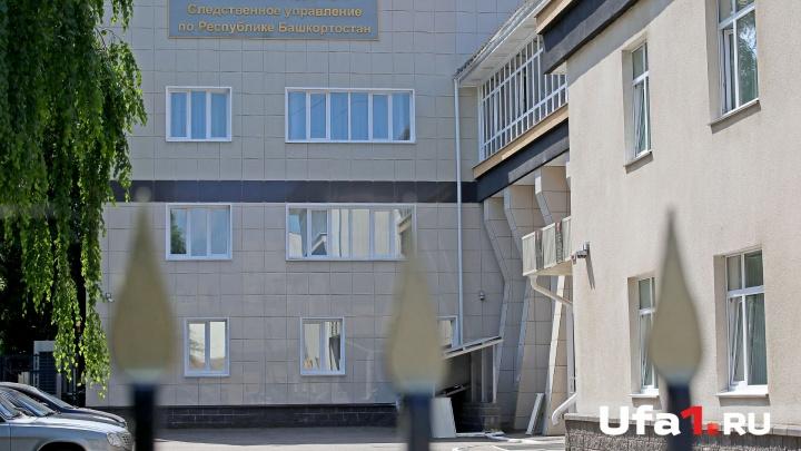 В Башкирии перед судом предстанет няня, обвиняемая в избиении детей