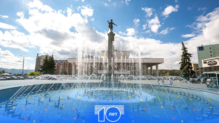 «Нам 10 лет»: как изменился Красноярск с 2007 года на примере 20 фото
