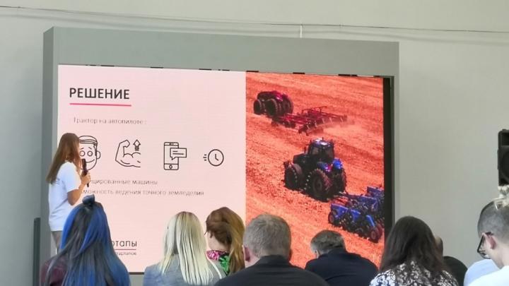 Девушка из Красноярска придумала беспилотный мини-трактор для посева и сбора урожая