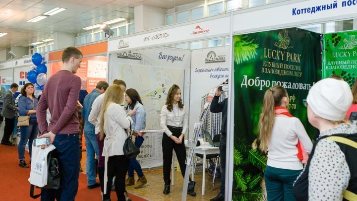 В Новосибирске состоялась выставка недвижимости «СтройГород Новосибирск»
