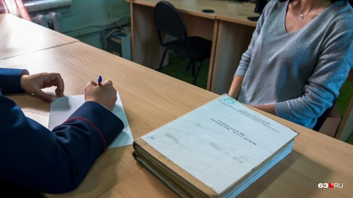Выманили 230 миллионов рублей: в Тольятти будут судить создателей финансовой пирамиды