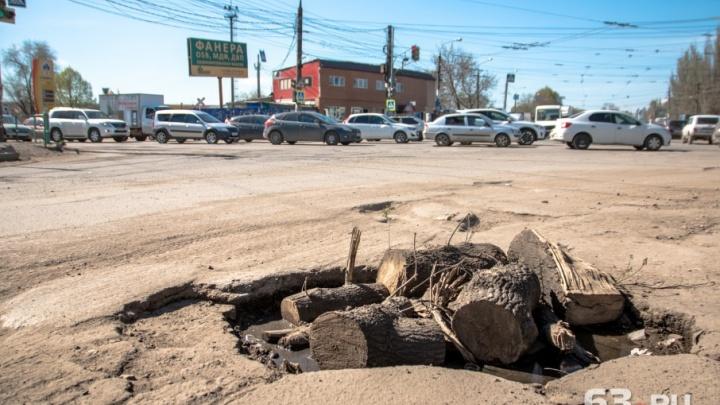 «Это ЧП!»: от самарских властей требуют срочного ремонта Заводского шоссе