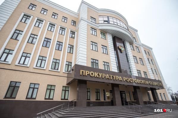 Пенсиями супругов-лжеинвалидов заинтересовалась прокуратура