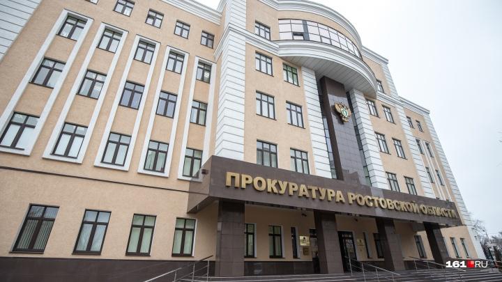 Семья лжеинвалидов похитила из бюджета Ростова 700 тысяч рублей