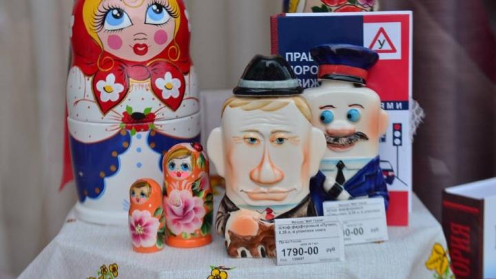 Почем Путин? Изучаем цены на сувениры с президентом в Екатеринбурге
