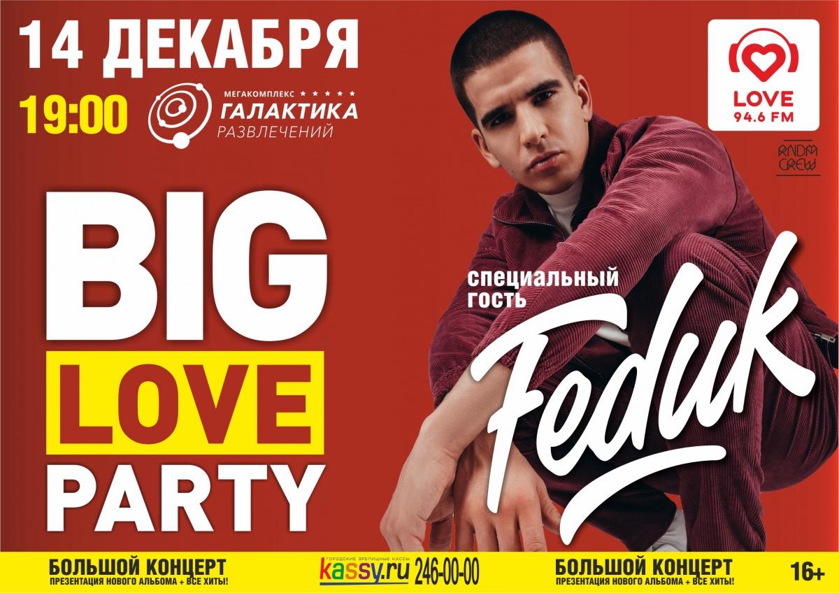 Фанатам Feduk'а и всем, кто придет на его сольный концерт, гарантирована атмосфера лета, любви и волшебства под ритмы танцевального хауса и нью-скульного хип-хопа