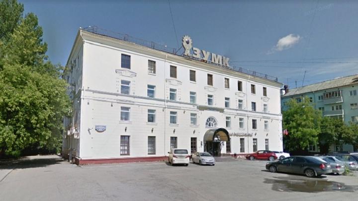 Будут офисы и магазины: здание «ЗУМК-Инжиниринг» на Ленина в Перми продадут на торгах