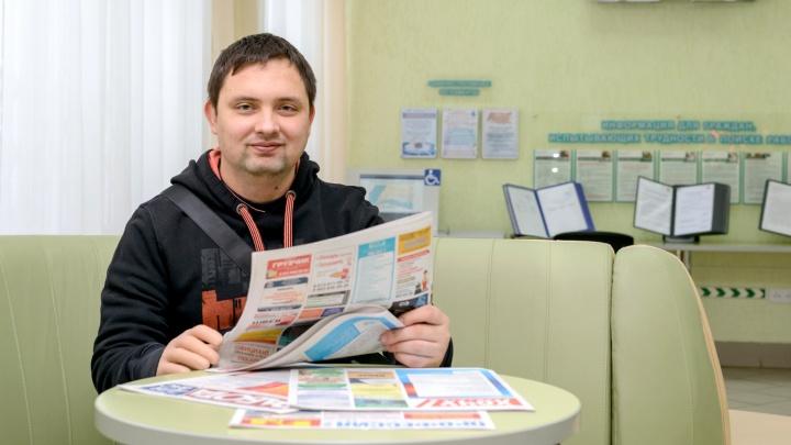 Новосибирец с инвалидностью получил высшее образование, но 8 лет не мог найти официальную работу