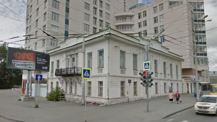В Екатеринбурге отреставрируют старинную усадьбу на Розы Люксембург