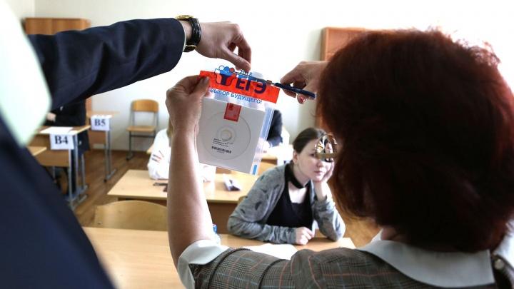 После ЕГЭ — в суд: в Башкирии выпускника осудили за мухлёж во время экзаменов