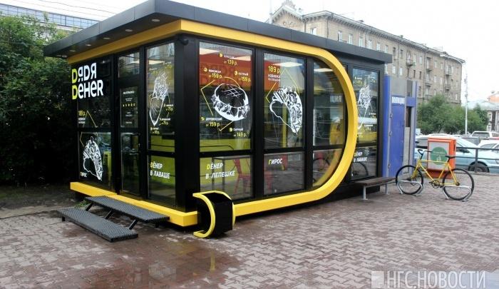 Шаурма в долг: новосибирская сеть кафе выпустит облигации