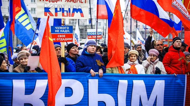 В Кургане пройдёт фестиваль в честь пятилетия присоединения Крыма к России