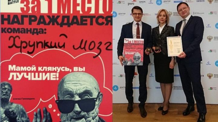 Крупнейшее издательство в стране взялось напечатать книгу красноярских врачей о мозге