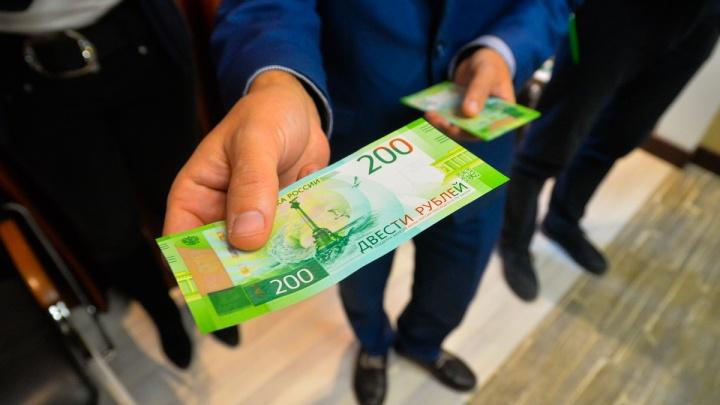 На Урале будут судить мужчин, которые из-за ошибки банкомата сняли 1,5 млн вместо тысячи рублей