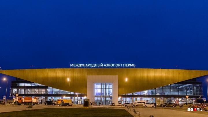Пермский аэропорт возобновил работу после снежного циклона