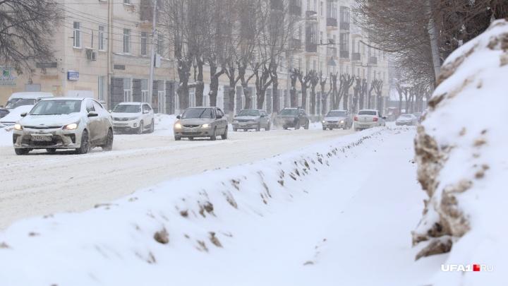 Плохая видимость на дорогах: МЧС Башкирии предупреждает об ухудшении погоды