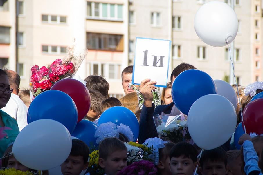 В Челябинске впервые за парты сядут 15 тысяч учеников