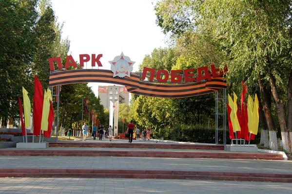 Проверка провели в одном из парков Самары