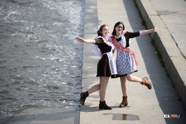 В этом учебном году в Екатеринбурге девятый класс оканчивают более 13 тысяч школьников, одиннадцатый — свыше 6 тысяч