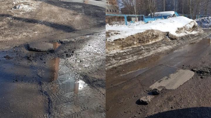 Извините, нам не понравилось: ярославцы просят переделать ремонт ям на двух улицах