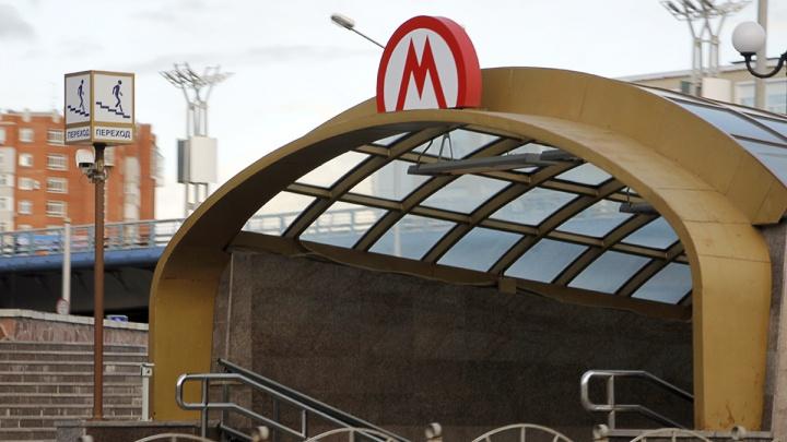 На выставки в омском метропереходе выделили 15 миллионов. В проекте участвуют Притуляк и Баженова