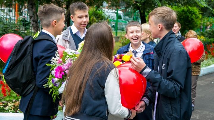 Красноярские школы отказываются от букв «Ж» и «Г» в наименованиях классов