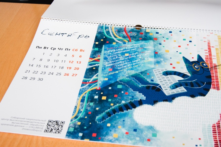 На каждой странице есть QR-код, с помощью которого можно узнать больше о проекте.<br><br>Кот-программист работает в Сибирском национальном центре высокопроизводительных вычислений обработки и хранения данных — СНЦ ВВОД&nbsp;