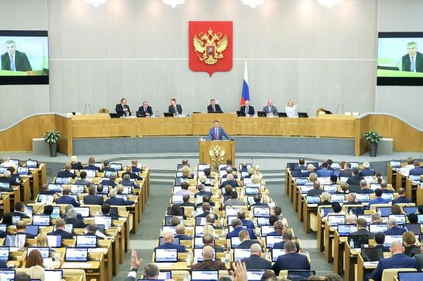 За реформу проголосовали 326 депутатов, против — 59, а 64 вообще не голосовали