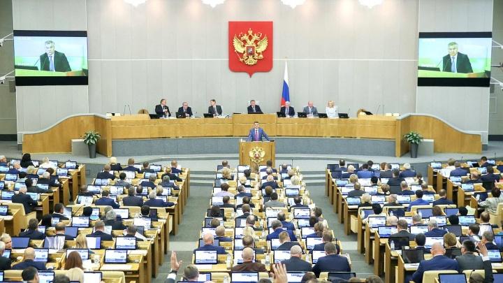 Только двое против: как самарские депутаты проголосовали за пенсионную реформу в Госдуме
