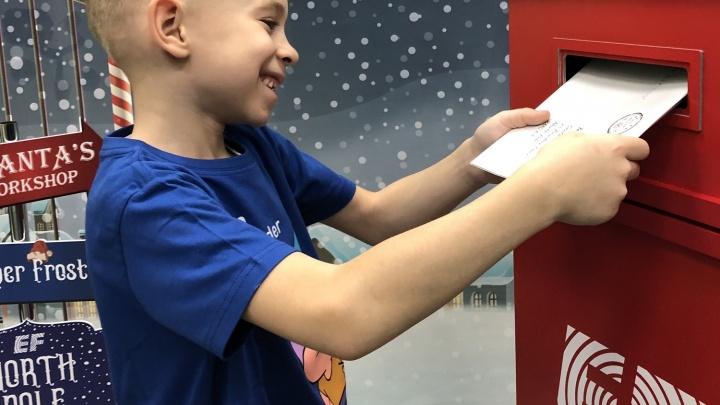 Дети напишут письма Деду Морозу и Санта Клаусу на английском языке