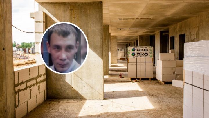 Уехал на заработки и пропал: в Ярославле почти год разыскивают рабочего из Челябинской области