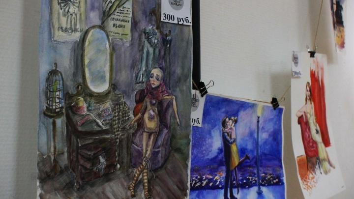 Новосибирцы купили картин и керамики на 12 тысяч ради собаки с больными суставами