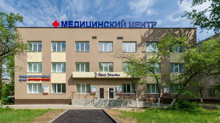Первый частный травмпункт открылся в Нижнем Новгороде
