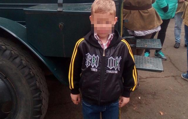 В Чайковском нашли пропавшего девятилетнего мальчика