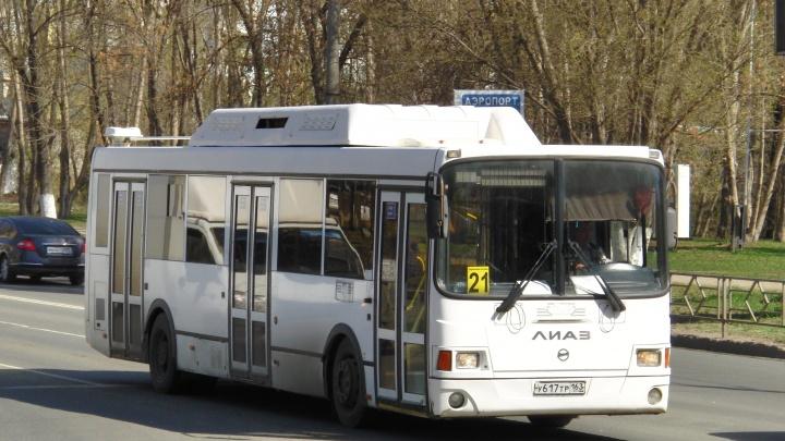 «Самара Авто Газ» увеличил доступность автобусов 21-го маршрута